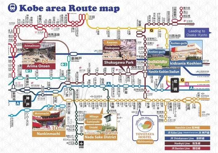 神戸エリア観光マップ