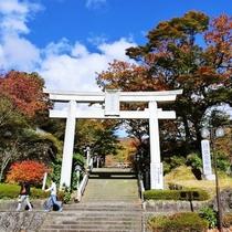 那須温泉神社【当館から車で約2分】