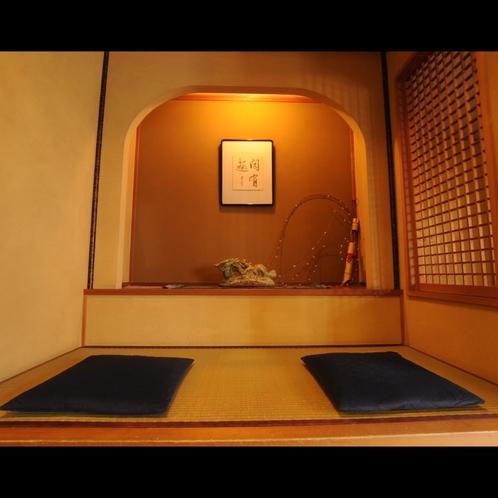 ◆廊下:お風呂上りの休憩にどうぞ