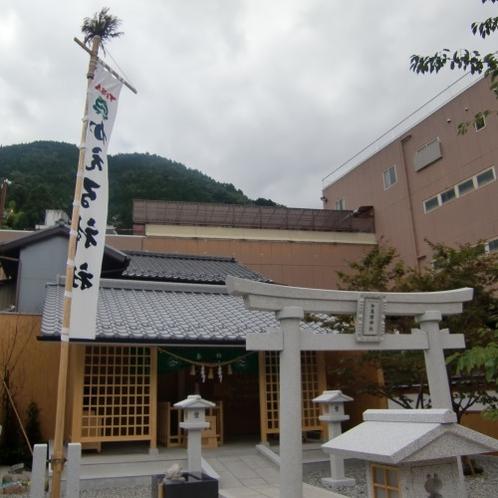 ◆【加恵瑠神社】その名の通りカエルづくしの神社