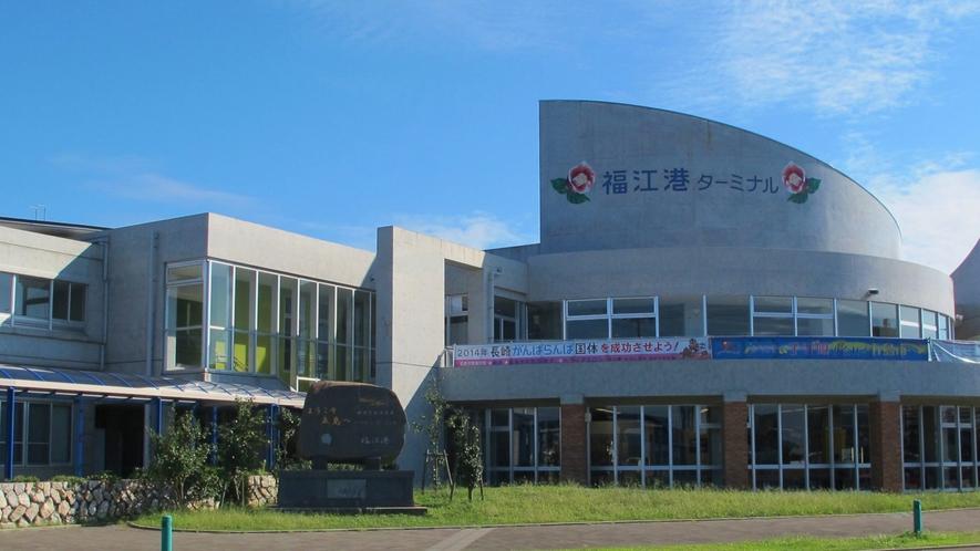 *福江港より車で約35分で着きます