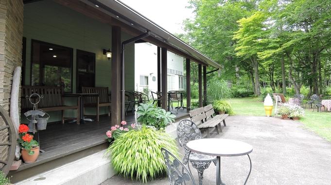 【朝食付】自然豊かな分水嶺公園内にあるB&Bスタイルの宿☆気軽に気ままに滞在♪