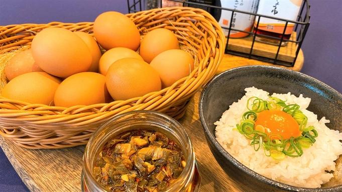 【ベーシックプラン】神戸名物「ぼっかけ」がオススメ☆健康朝食付プラン