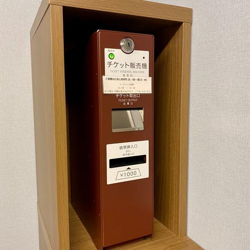 VOD券売機は各階エレベーター前にございます。