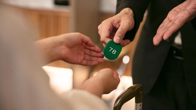 【室数限定 カップル・ファミリープラン】楽天ポイント10倍!全室禁煙/素泊まり