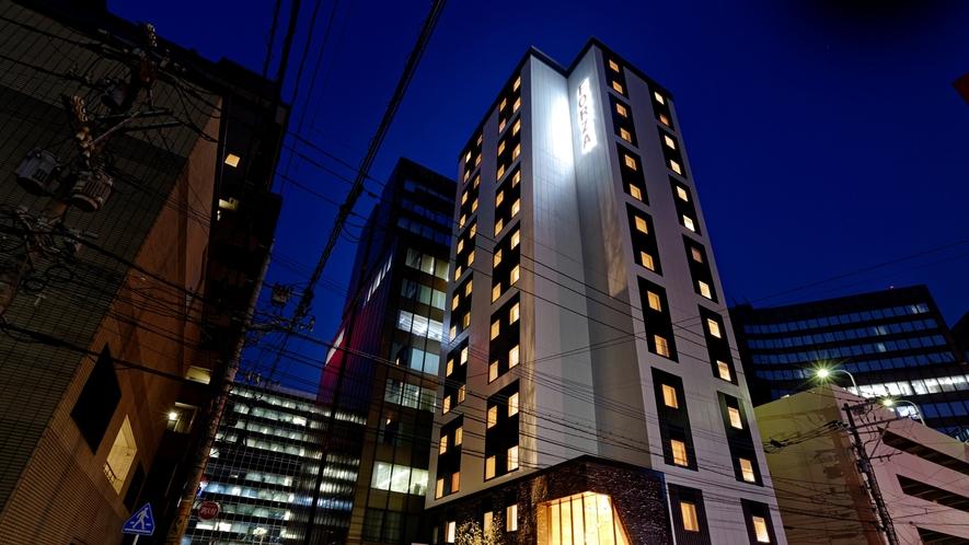 くつろぎと眠りを追求するスマートホテル、ホテルフォルツァ。