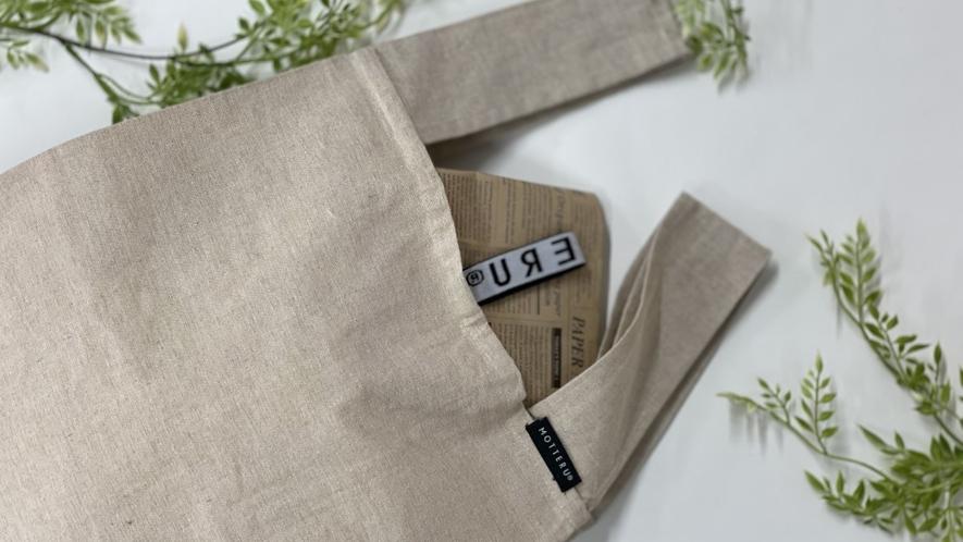 環境に優しく♪再生コットン使用エコバッグ付プラン。おみやげなどを入れるのに便利です。