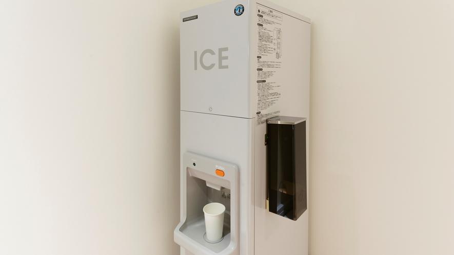 2Fにはランドリーコーナー・製氷機をご用意しております。