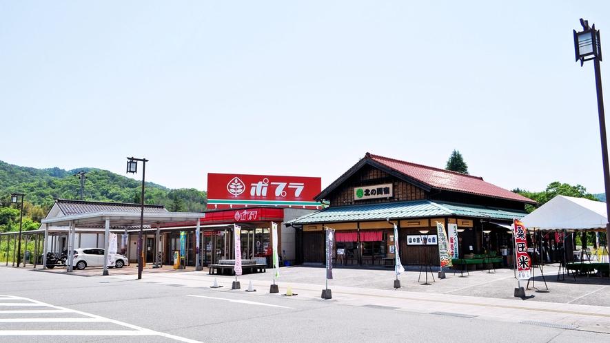 【道の駅 北の関宿 安芸高田】当館最寄りのコンビニもございます。