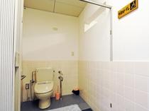 【多目的トイレ】車椅子や介助が必要な方も安心