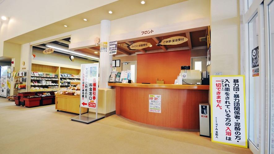 【本館フロントと湯の森市場】地元特産品やオリジナル商品も販売しております