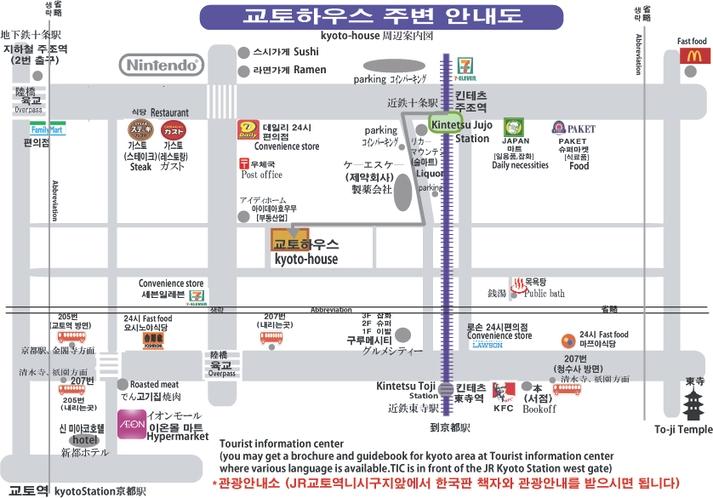 kyoto-house Neighboring maps