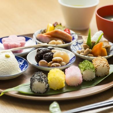 【コロナ対策プラン】1泊2食付き【松美さんのおいしいお弁当付きプラン】