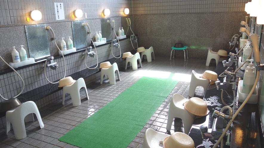 ◆洗い場◆