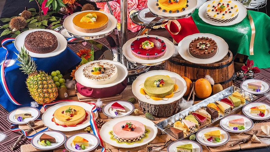 【12/1~2/28】冬の料理フェア 種類豊富なデザート ※イメージ