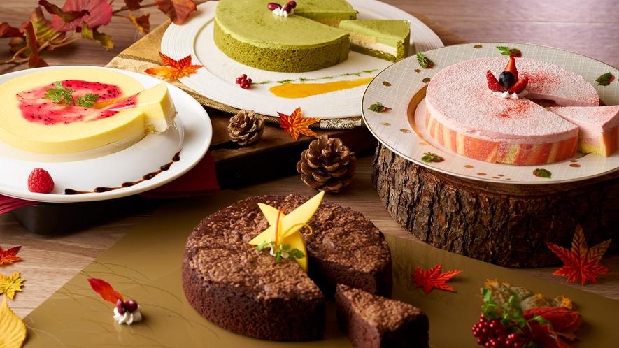【9/1~11/30】秋の料理フェア ケーキ4種 ※イメージ