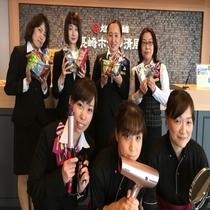 女性スタッフおすすめの女子旅!