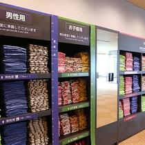 浴衣コーナー 【3階ロビーエレベーター前】
