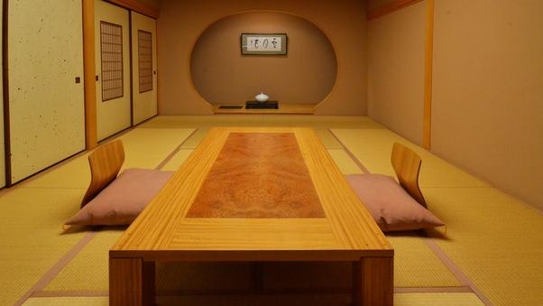趣和室12畳【萩の間】