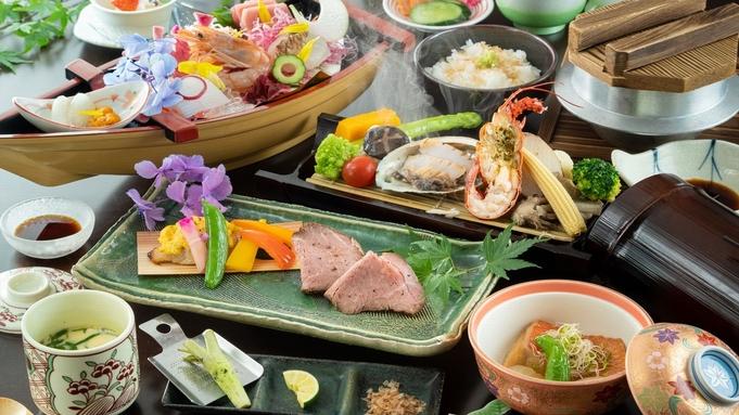 【秋冬旅セール】伊豆4大食材満載の基本和会席◆伊勢海老・鮑・金目鯛・あしたか牛などを味わう♪