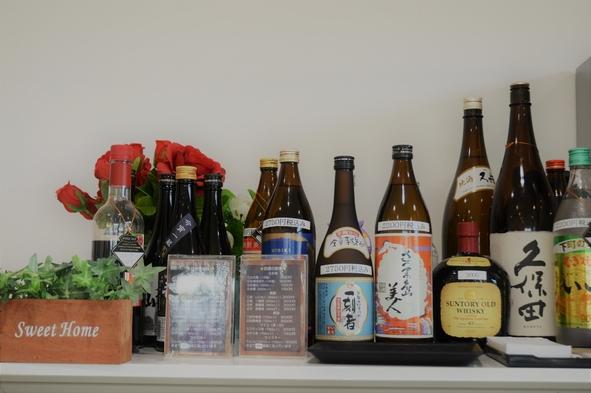 【夏旅セール】【福島へようこそ!】朝夕食付プラン(全室禁煙)【巡るたび、出会う旅。東北】