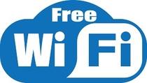 Free Wi-Fiを完備