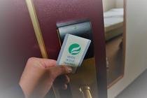全室カードキー