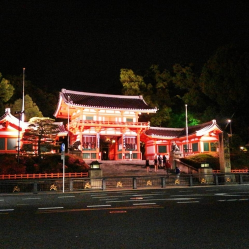 Guest house Connection Chionin  近隣 八坂神社