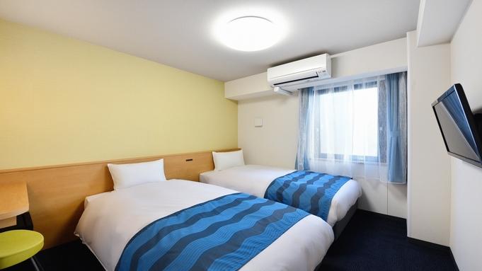 【ホテルで暮らそう】3泊以上限定☆お掃除は週1回/Wi-Fi無料(朝食付き)