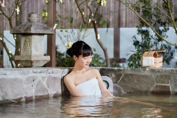 【女性グループ・カップルに最適】関西最大級の温泉型テーマパーク空庭温泉のチケット付プラン/朝食付き