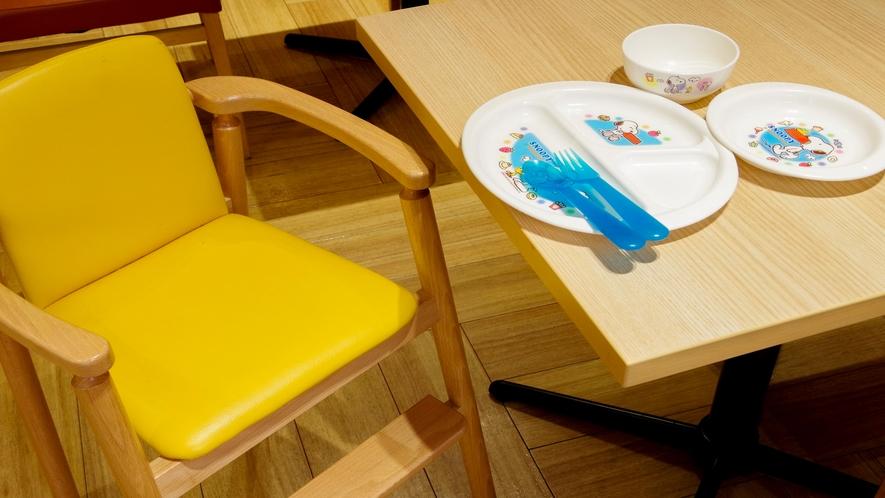 お子様用食器&椅子でおもてなし!