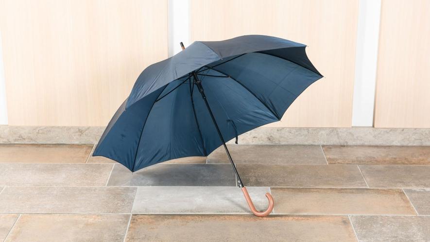 【貸出】傘