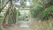 *【周辺観光】船間島神社:旧日本海軍の「震洋艇」特別攻撃隊基地のあった場所でもあります。