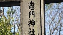 *【周辺観光】竈門神社(薩摩川内市):楓が多数植栽されており、秋は紅葉を楽しめる。
