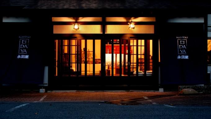 【夕食付!客室利用の日帰りプラン】上州の食材中心の松花堂(サラダ・デザート付)&貸切風呂無料♪