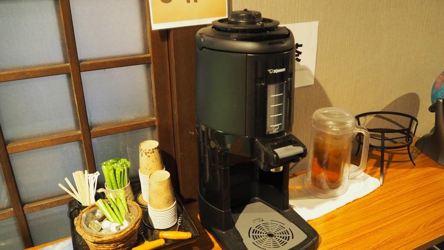 【館内施設】コーヒーコーナーはじめました(無料)