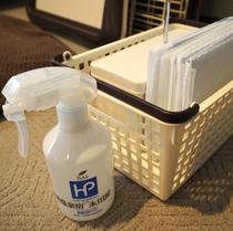 【ペット専用の温泉・シャワー付洋室】トイレシート、消臭液、コロコロご用意します!