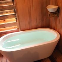 【ペット専用の温泉・シャワー付洋室】温泉の浴槽はペットのご利用はできません。