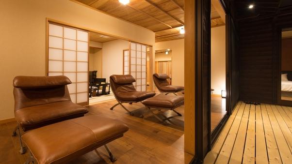 ■特別室「つつじ」■和洋室・露天風呂付※7〜9月限定プール付