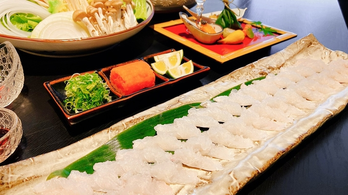 ■夏季限定■ 今が旬!夏の高級食材「鱧」を味わう はもしゃぶ懐石プラン