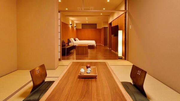 【宙】 和洋室・内風呂付