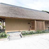 美徳庵(茶室)