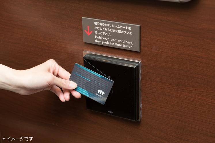 当館ではカードキーを使用しております
