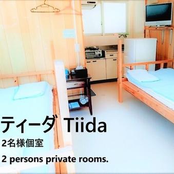 ティーダ 個室