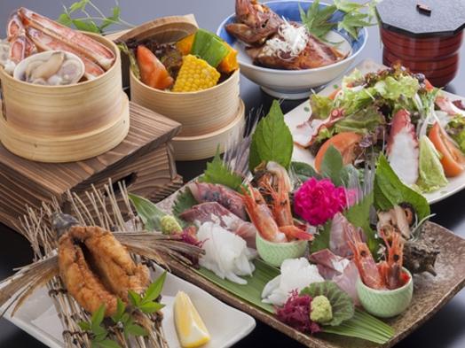 【6月末日までの早期予約特典付き】 ビーチへ徒歩約3分◆日本海の幸を味わう夏会席