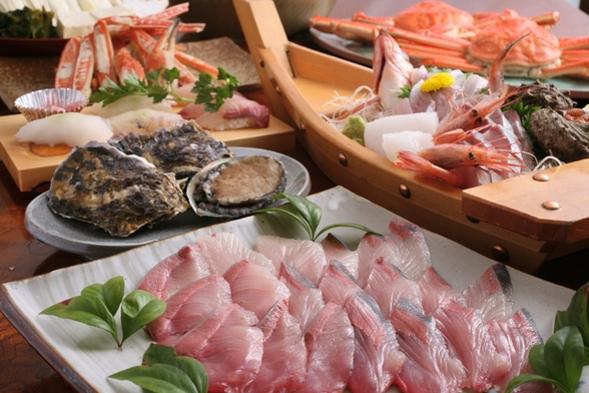 ★丹後の味覚が集結★カニ&ブリ&舟盛を味わえる丹後の海幸贅沢三昧プラン