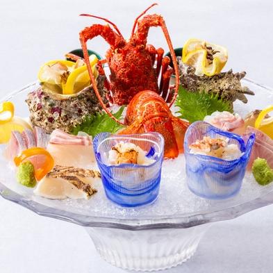 【8大味覚】料理長厳選の味を楽しむ贅沢会席〜山口の日本酒飲み比べセット付き〜