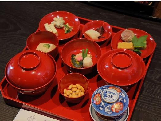 豪華に【リラックスステイ】お部屋で1泊2食付「夕食は京懐石」歴史漂う京町家で滞在を楽しむ・密回避