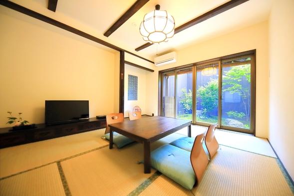 【素泊まりプラン】京町家・一棟貸切★季節ごとに彩るお庭を眺める寛ぎのとき