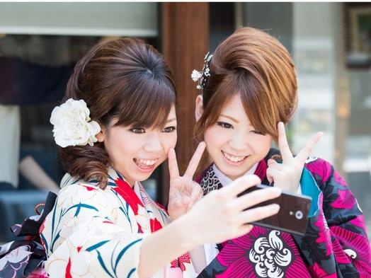 いちおし!【着物・浴衣で散策・素泊まりプラン】京都の街を着物で散策♪ 素泊まり+レンタル着物・浴衣
